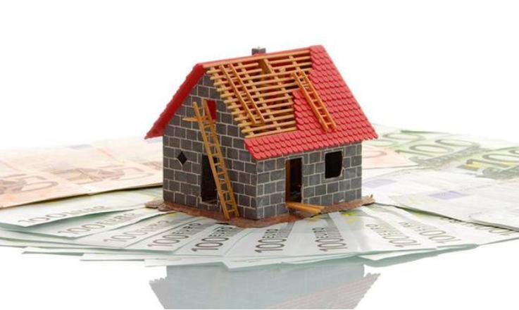贷款买房怎样省钱?这几个秘密只有行内人才知道
