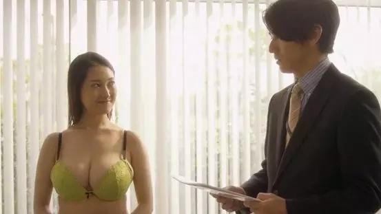 马赛克日本 1-5集影片剧照7