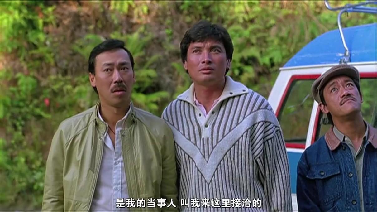 五福星系列Ⅱ:福星高照影片剧照4