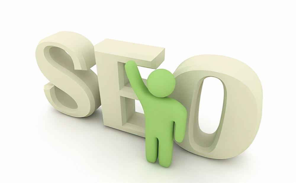 做搜索引擎排名优化,你应该知道的6大点SEO方法