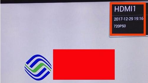 移动宽带电视机顶盒如何连接?