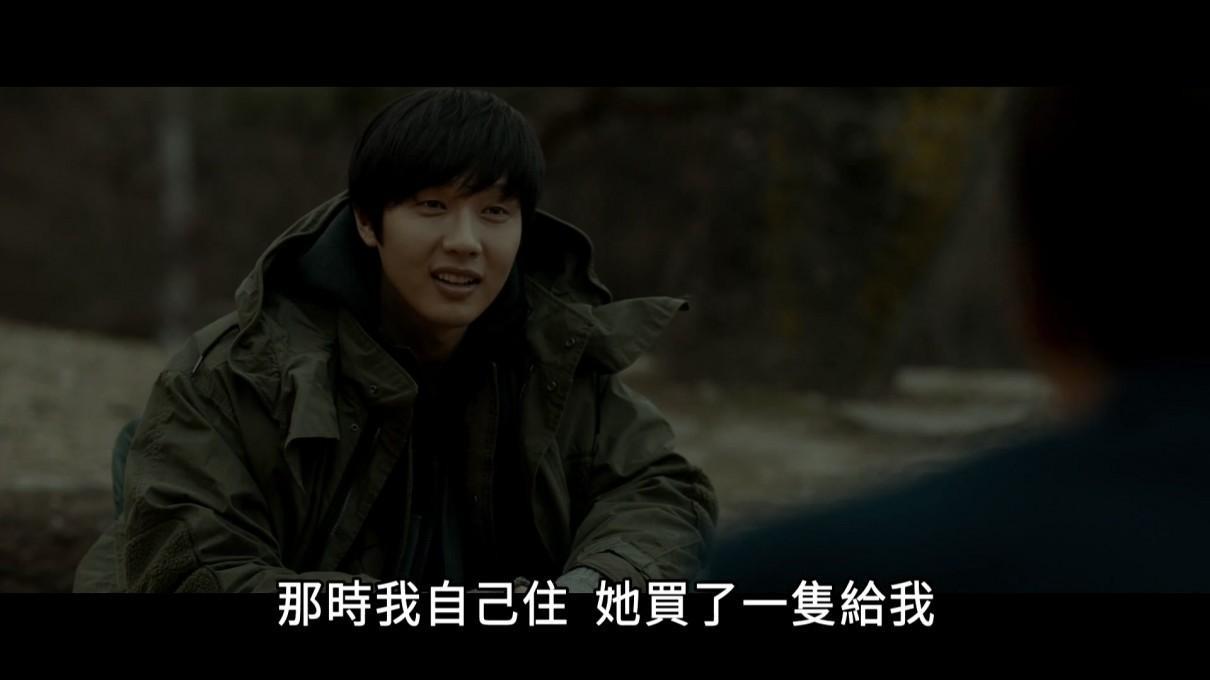 杀人小说影片剧照3