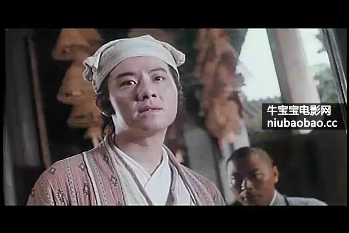 西厢艳谭影片剧照2