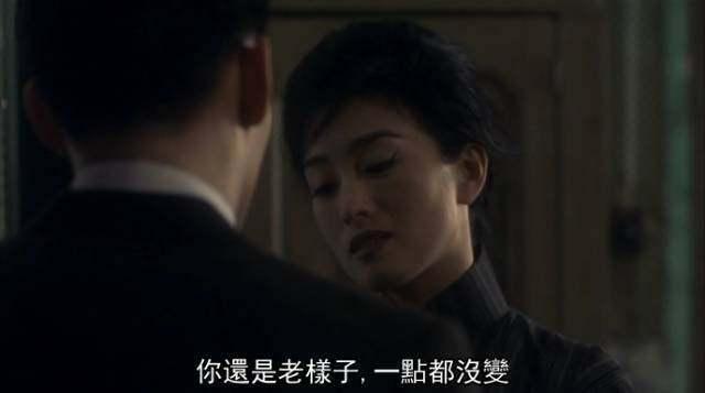 爱神/爱神之手影片剧照6