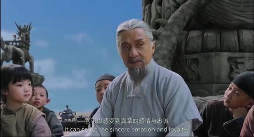 龙牌之谜影片剧照7