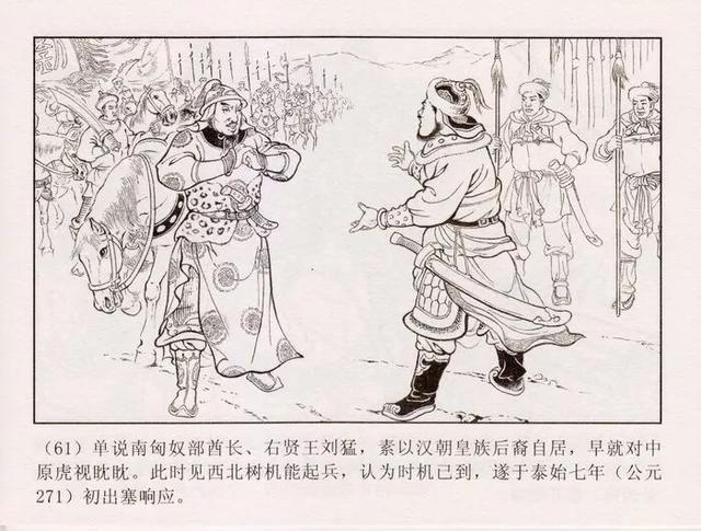 三国的尾声:吴亡晋兴十五年
