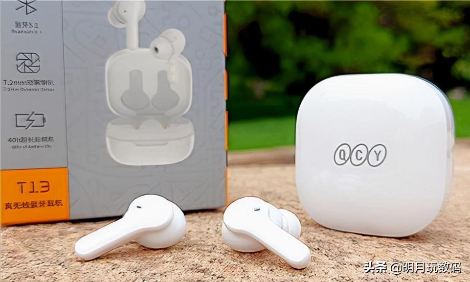 百元以下,这4款真无线蓝牙耳机,占尽了性价比