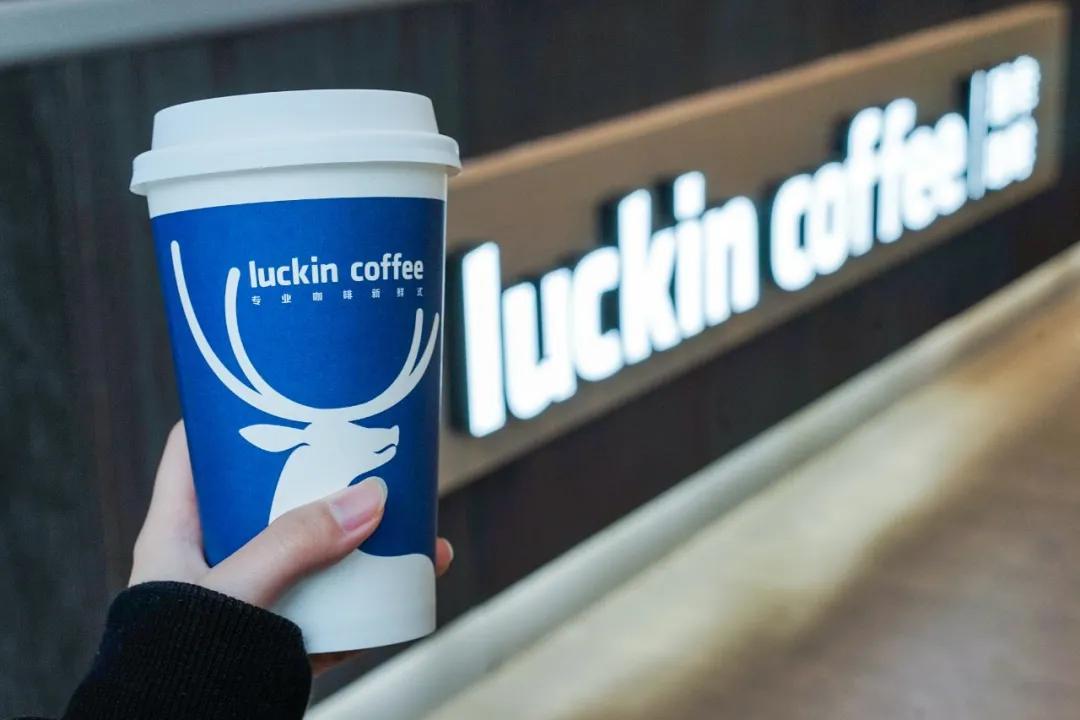 瑞幸咖啡再推加盟,急了还是穷了?