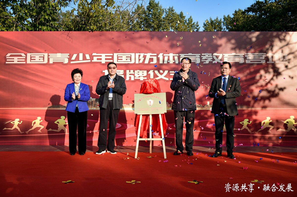 中国·新乡(南太行)体育文化旅游产业交流系列活动举行