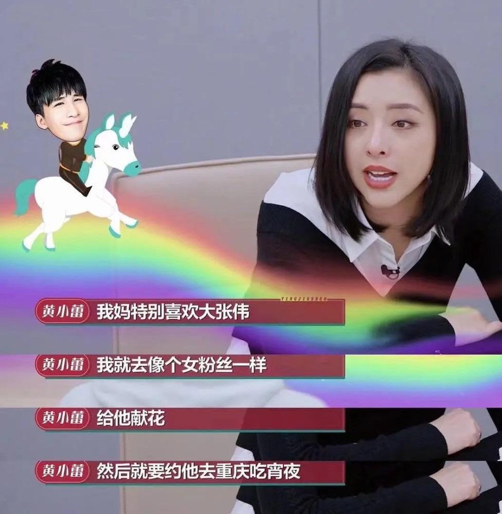 """""""傻姑""""黄小蕾:被杜淳追求,38天闪婚闪孕,被迪士尼封杀"""