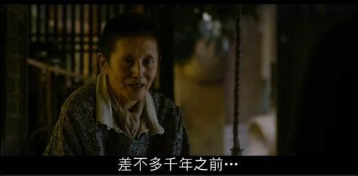 视觉/圣草之爱影片剧照4
