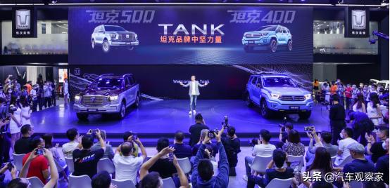 """坦克品牌开启""""刷屏时刻""""坦克400&坦克500亮相成都"""