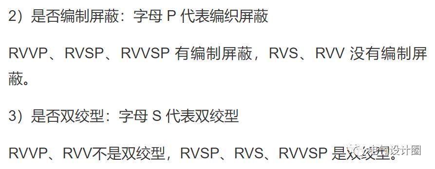 华为5g手机有哪些型号(vivo曲面屏手机有哪些型号)插图21