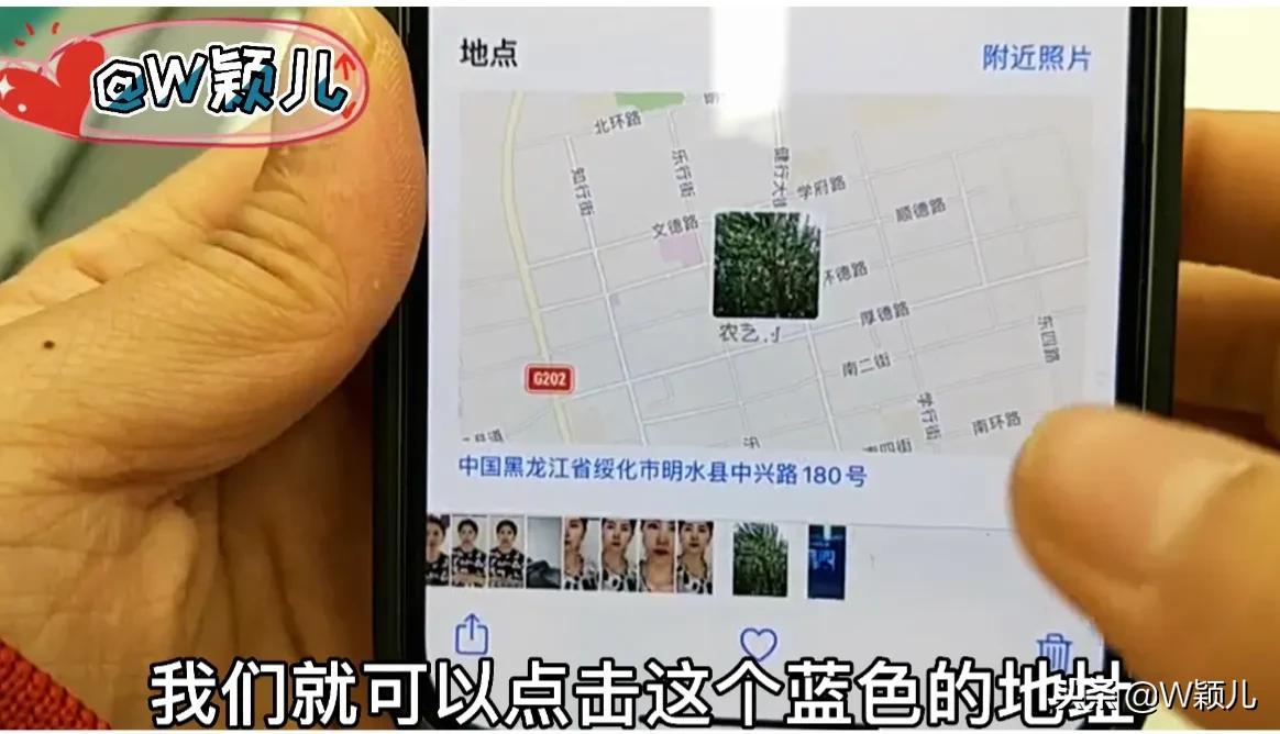 教你一招,如何实用微信照片知道对方的地理位置,非常简单实用