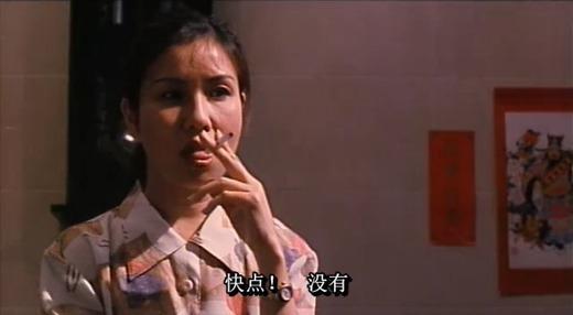 人肉玩具影片剧照2