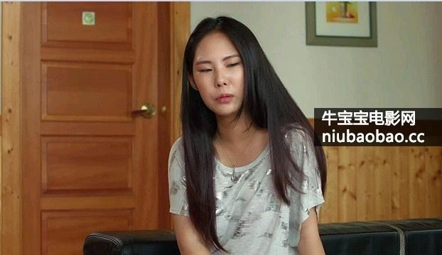 年轻的嫂子影片剧照3