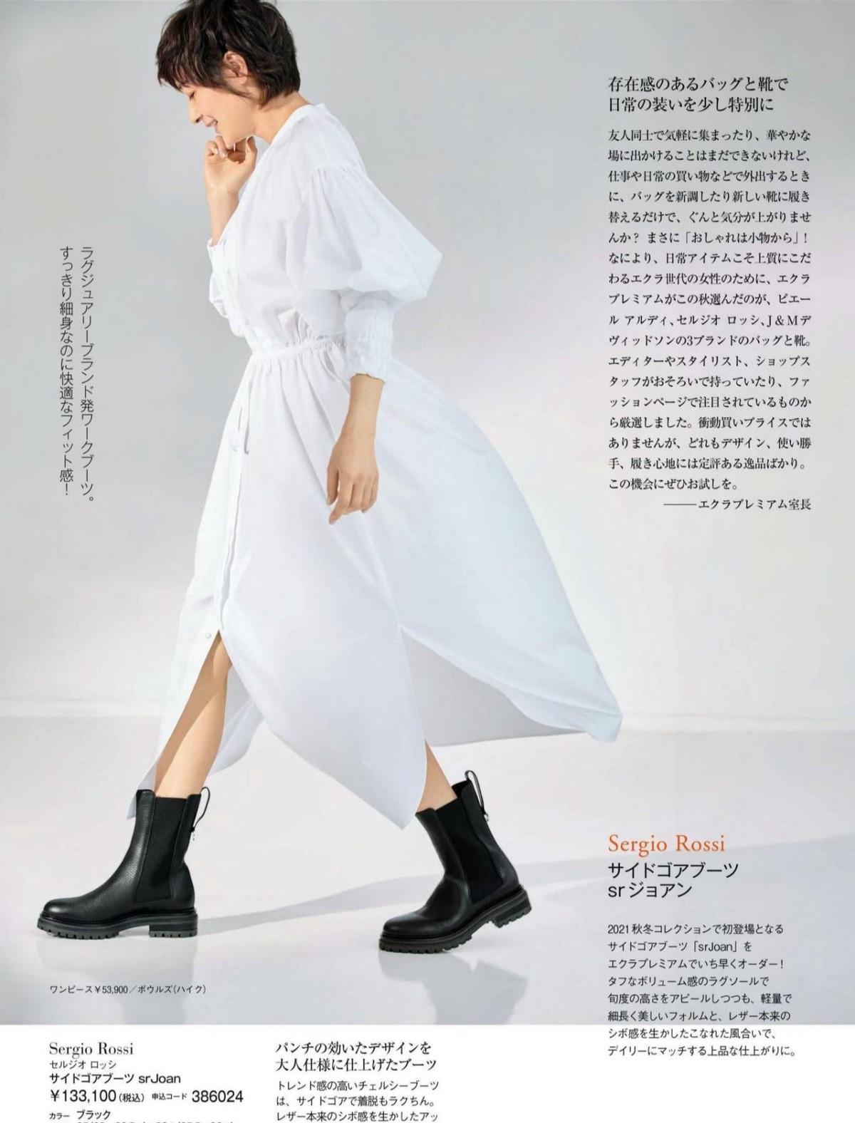 52歲的富岡佳子太會穿,簡約大氣又有高級的穿搭,優雅又有女人味 形象穿搭 第1張
