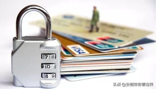 信用卡被盗刷三步追回(信用卡在手上怎么会被盗刷了)