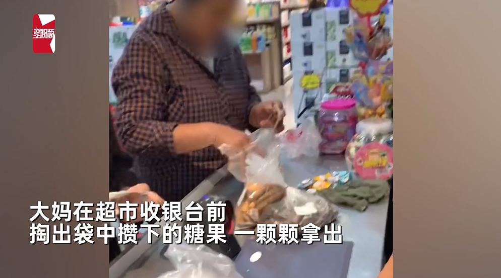 """超市用糖果找零,大妈攒够糖果来""""付款"""",网友:用魔法打败魔法"""