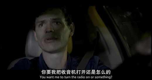 终结之旅影片剧照3