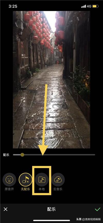 编辑视频如何添加本地音乐?原来方法这么简单,用手机就能制作