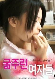 饥渴的女人.Hungry Women[WEB网站直撸]影片剧照1