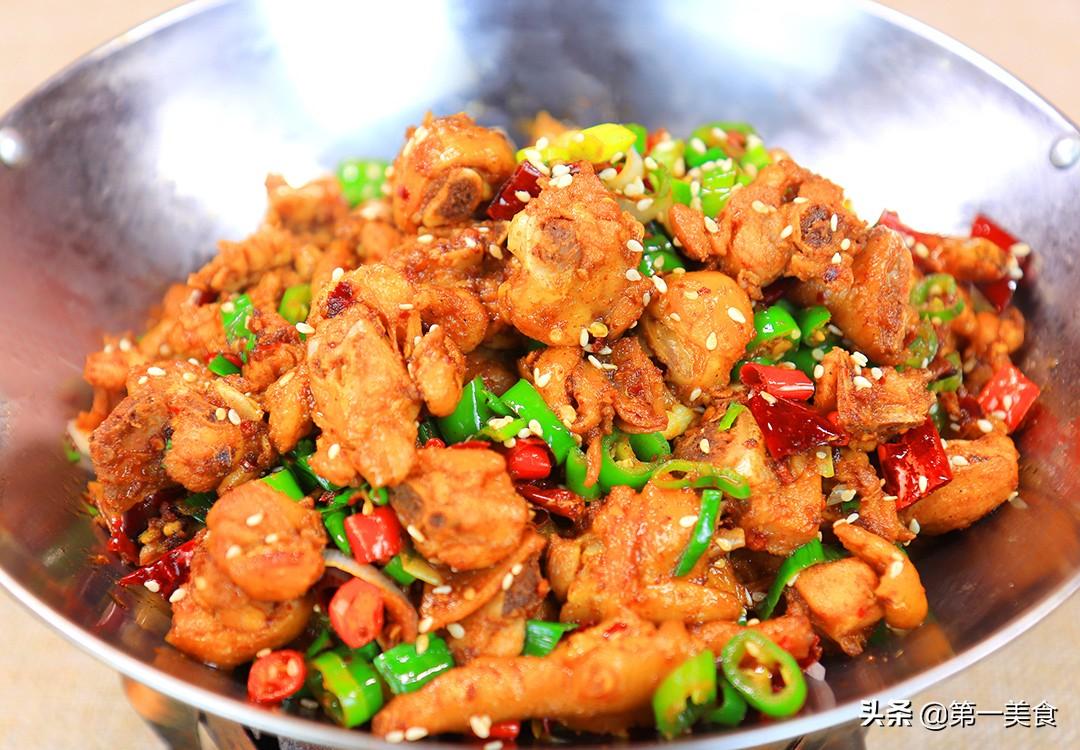【干锅鸡】做法步骤图 其实很简单 厨师长告诉你做法