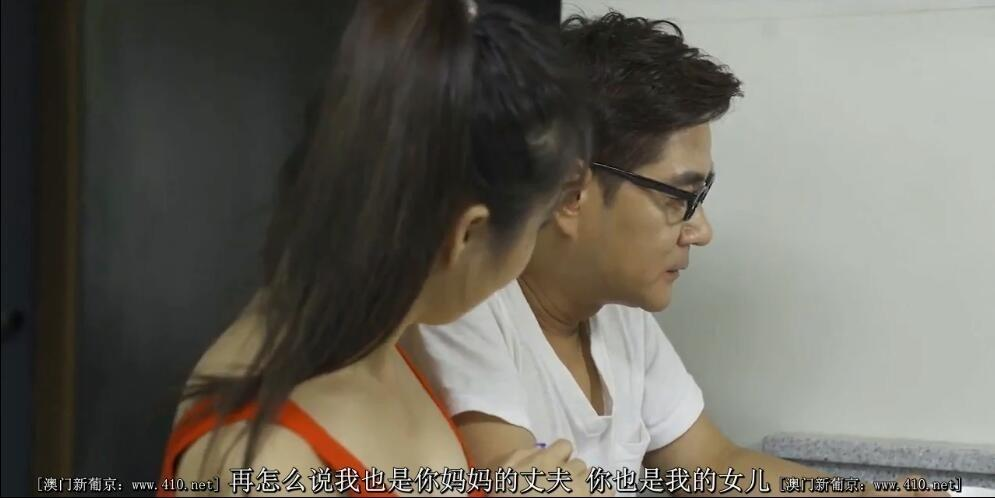 情事2018影片剧照2