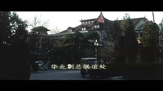 大决战之平津战役剧照5