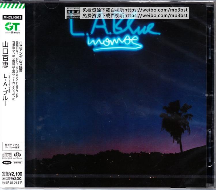 山口百惠 - 《L.A.Blue》2004[SACD-ISO/MP3-320K]