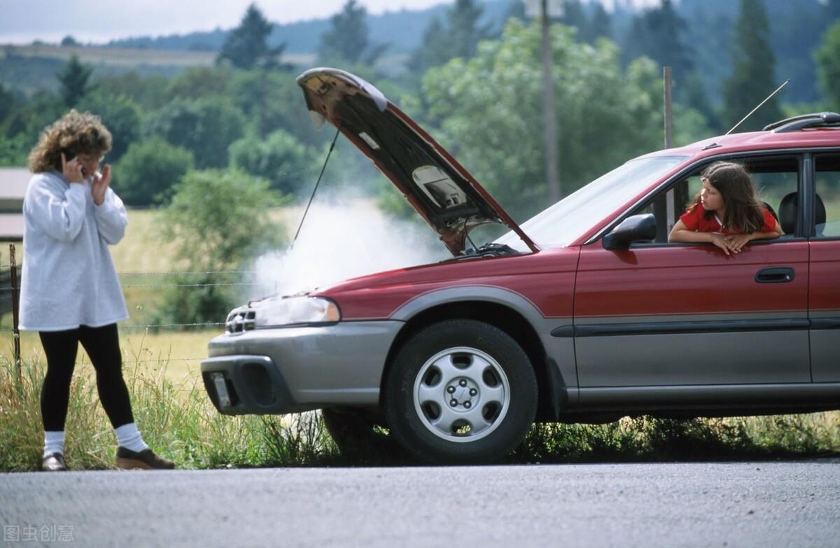汽车防冻冷却液是什么,多久更换一次,日常维护应该注意哪些?