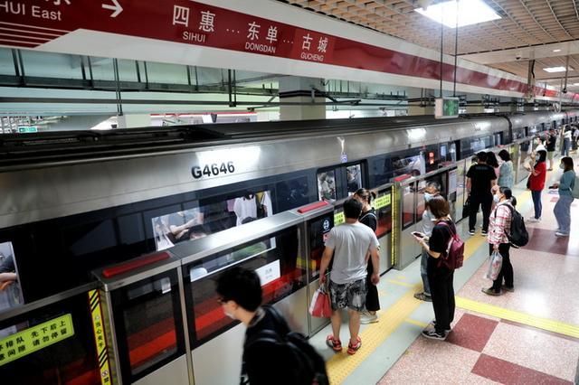 注意!地铁1号线、八通线这两个时间段全线停运
