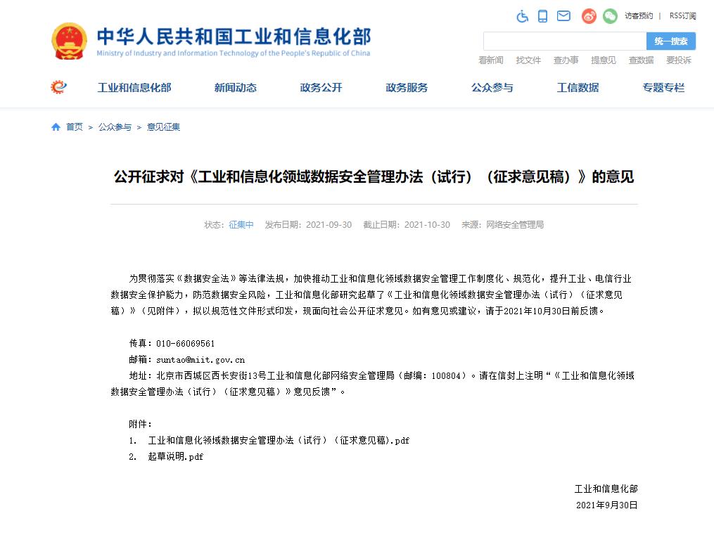 """数字化服务为第四届进博会赋能,""""爱优腾""""集体官宣取消""""超前点播"""" 一周新媒体观察"""