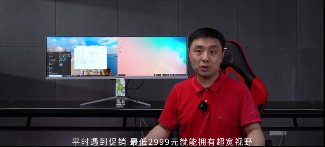 「有问必答」想要双十一入手开屏显示器,哪款产品值得买?