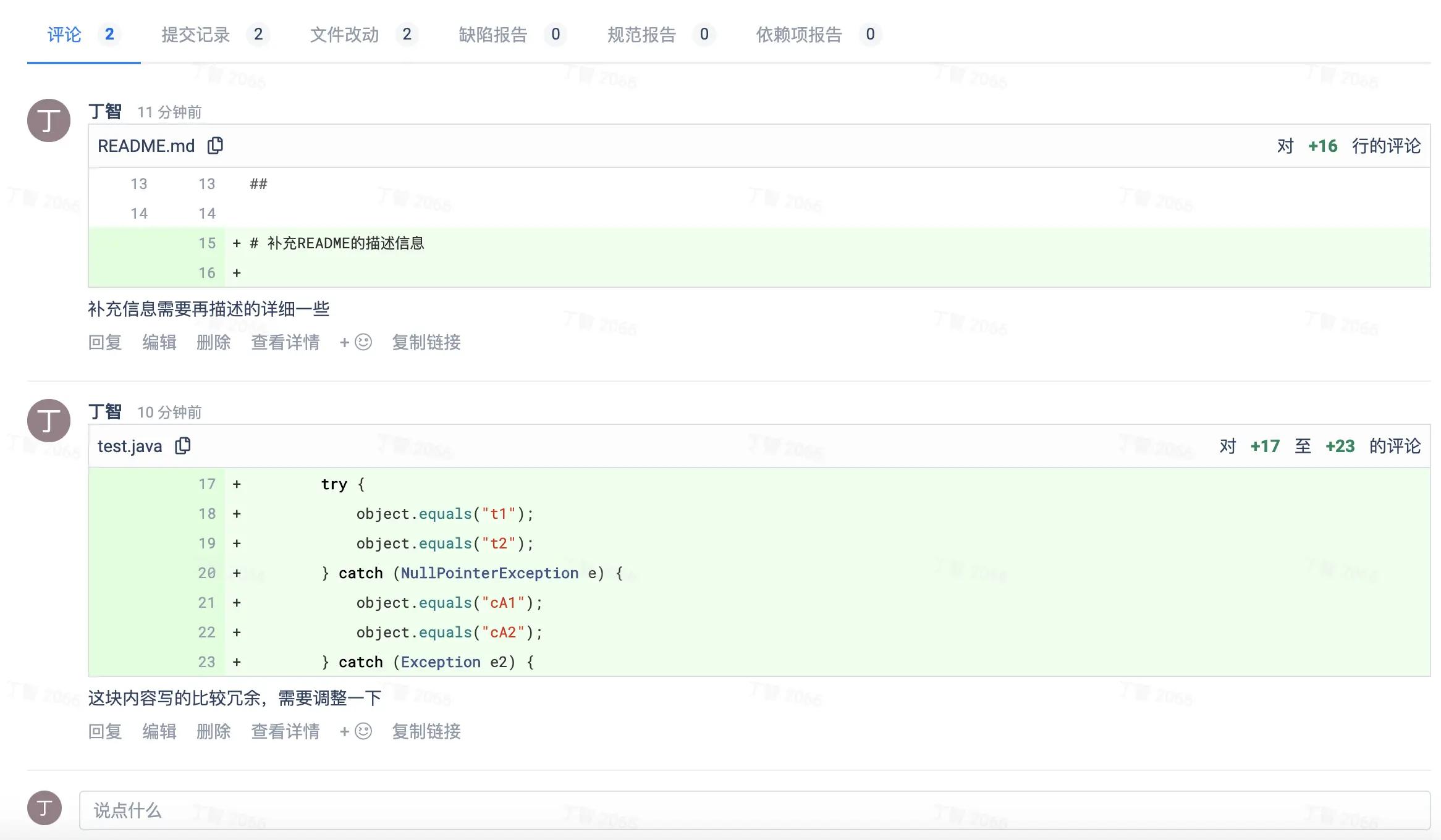 Gitee企业版代码托管实践:如何让代码管理变得更加有序可靠-Gitee 官方博客