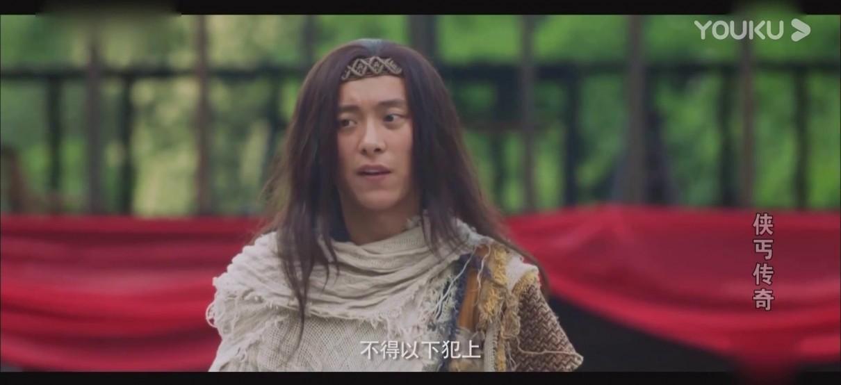 侠丐传奇剧照3