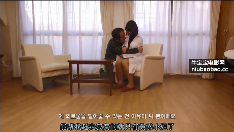 可疑诊疗室:特殊待遇影片剧照2