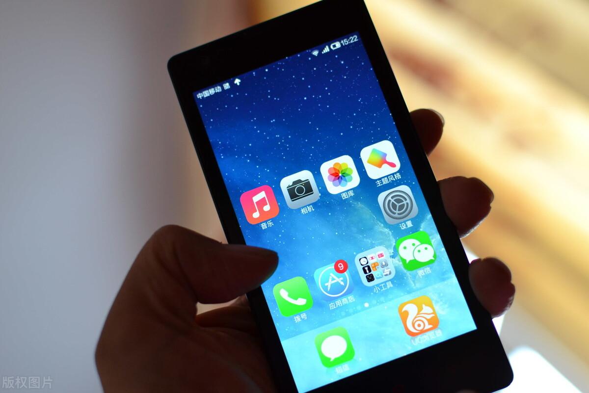 现在还不知道小米手机这6个功能,几千块手机白买了