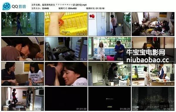 超商清纯欲女影片剧照2