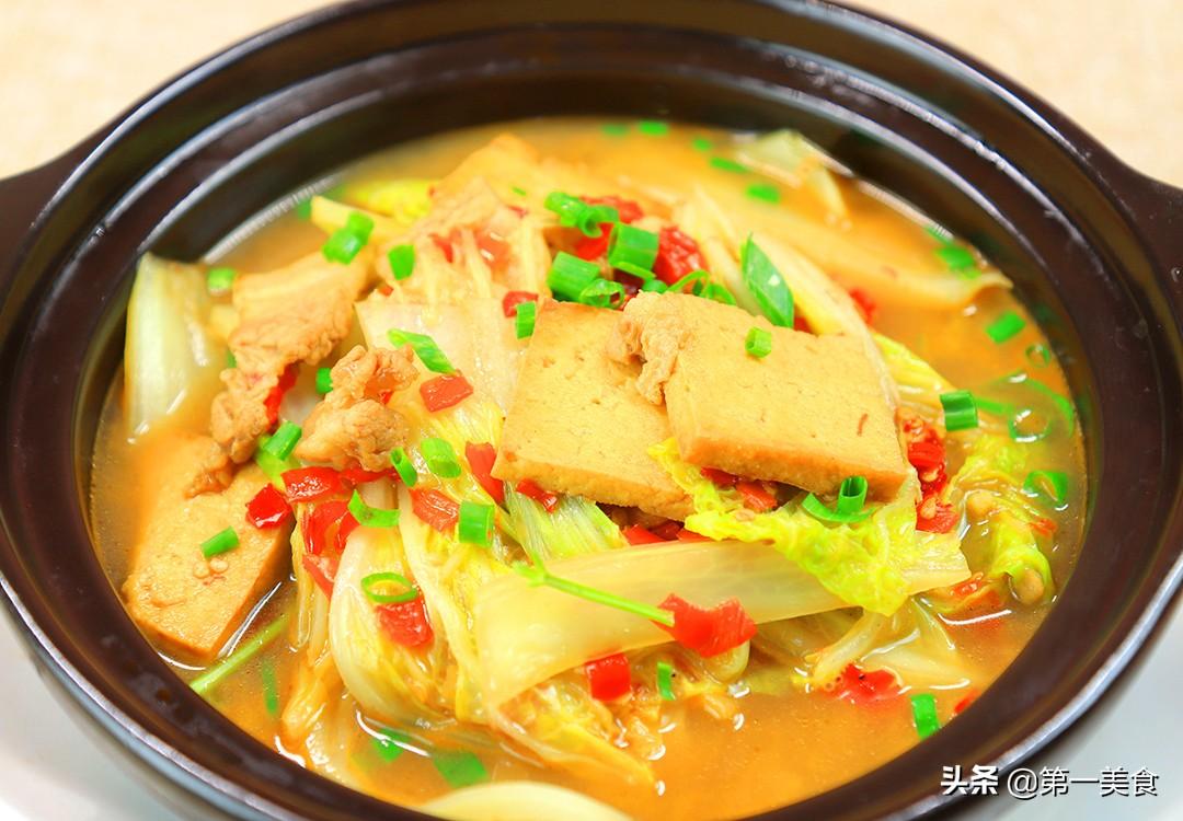 白菜炖豆腐汤怎么做才好喝,原来诀窍这么