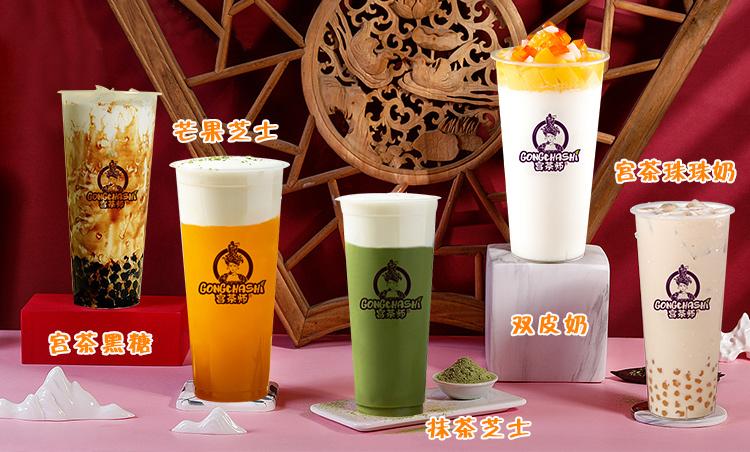 奶茶排名前十的品牌有哪些?