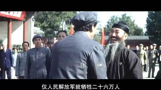 大决战之平津战役剧照3