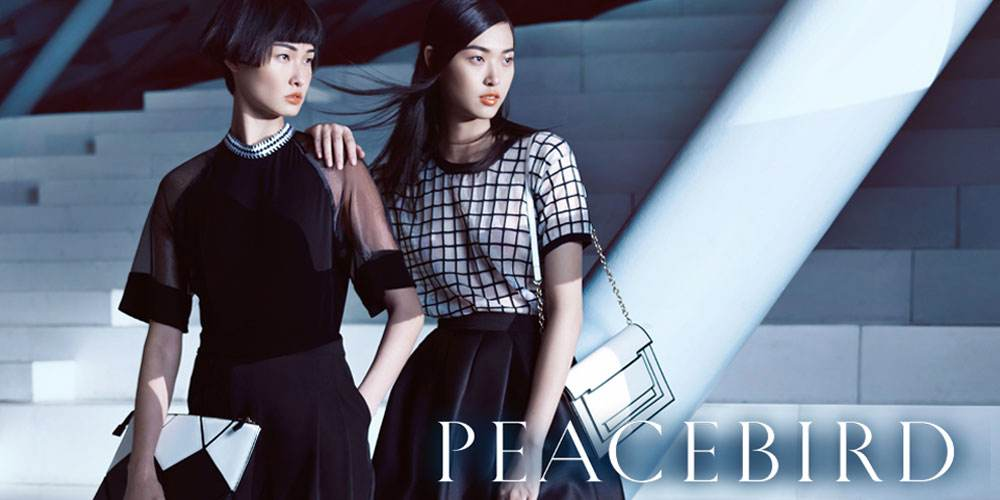 中国一线女装10大品牌