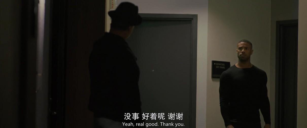 奎迪2:英雄再起影片剧照5