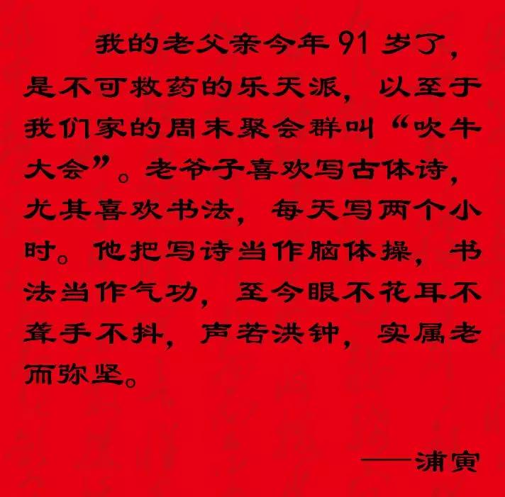 浦大铨书法作品欣赏