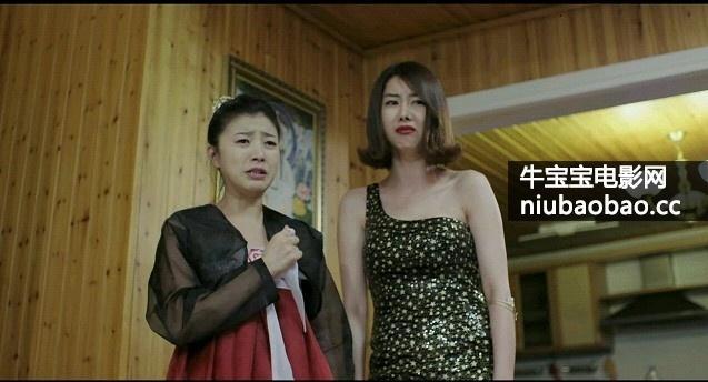 花样女鬼/花一样的女鬼影片剧照2