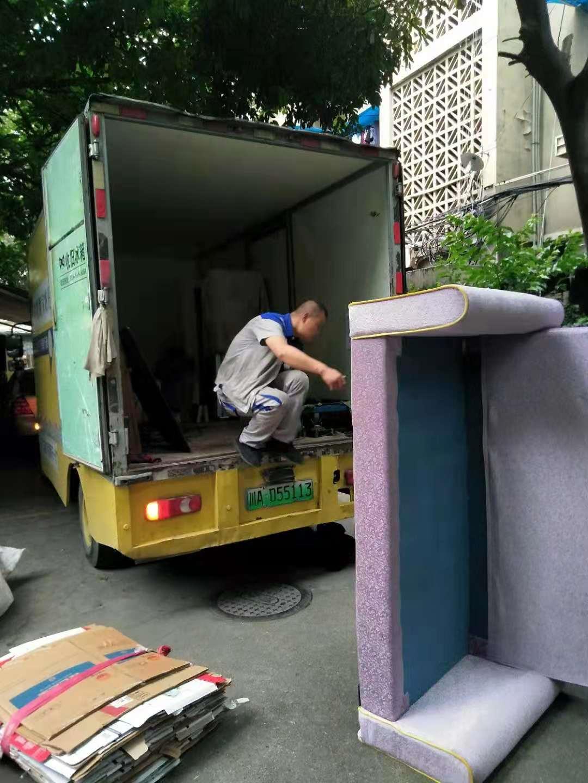 成都旺季搬家之搬家省钱小小小攻略!|蚂蚁搬家