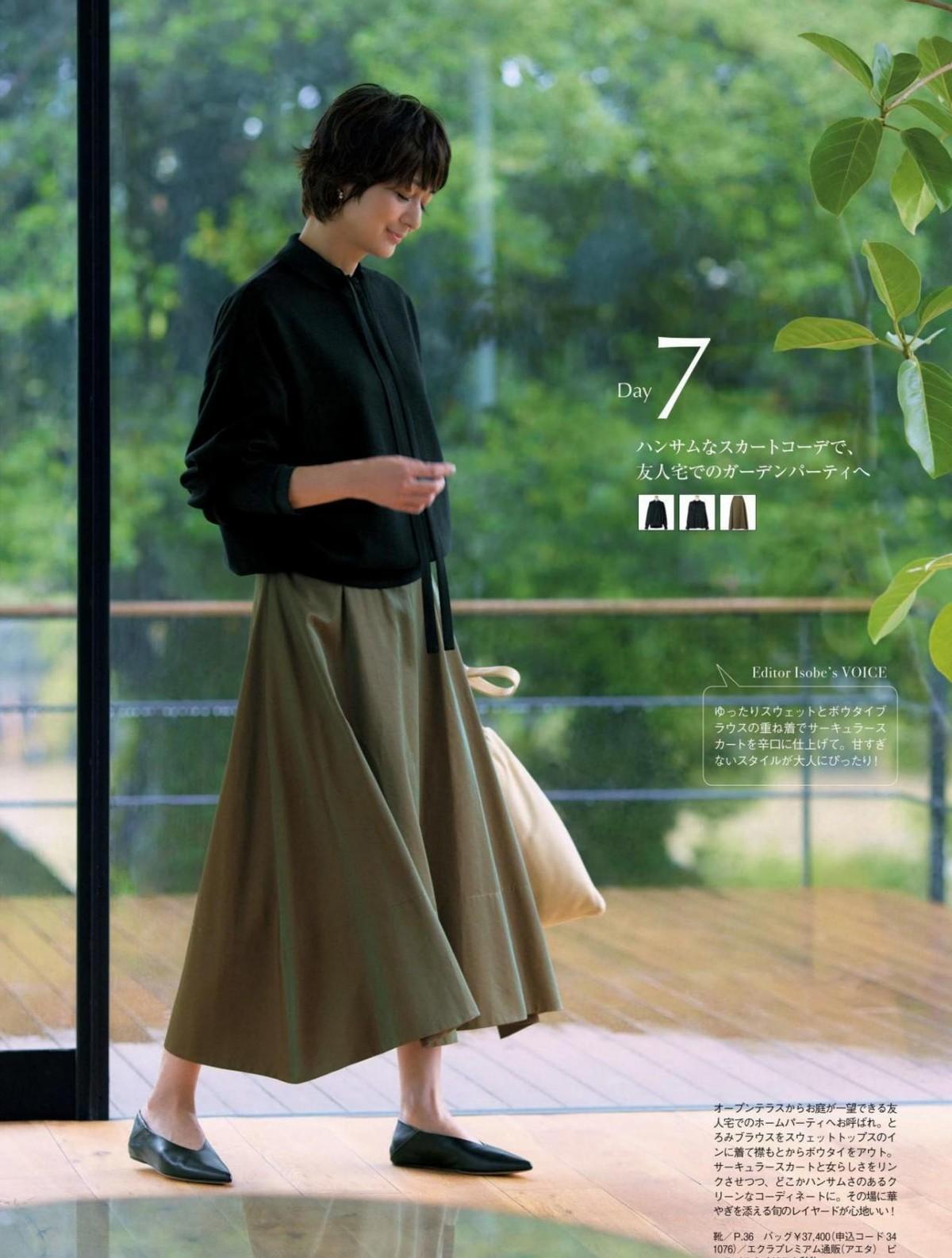 52歲的富岡佳子太會穿,簡約大氣又有高級的穿搭,優雅又有女人味 形象穿搭 第9張