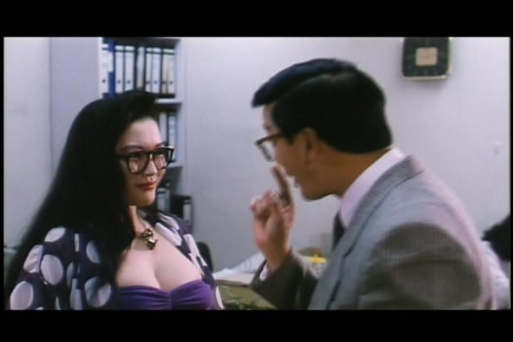 哎呀女朋友/哎吔女朋友影片剧照2