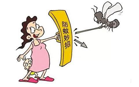 """不做蚊子的""""猎物"""",孕妈如何驱蚊?"""